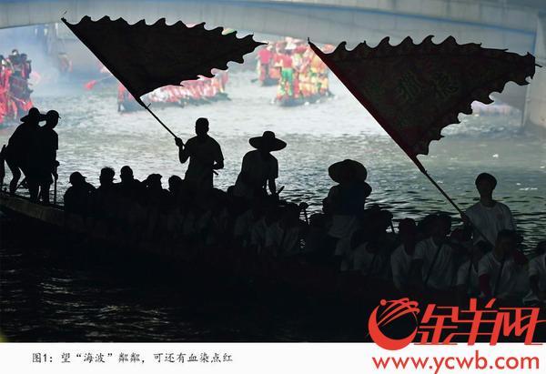 """日常生活类  组照  二等奖  作品   【龙舟""""海战""""】 羊城晚报  邓勃  摄"""