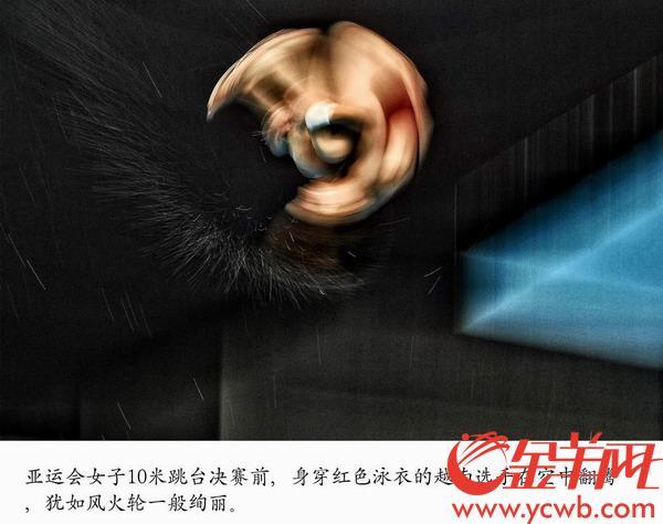 教育、卫生、体育类 组照 二等奖 【亚运掠影】 羊城晚报 周巍 摄