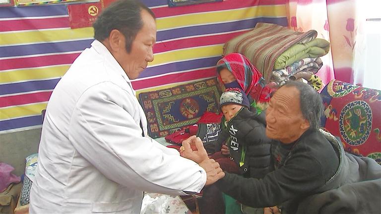 翻身农奴、阿里地区改则县抢古村乡村医生桑巴