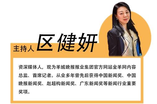 """""""可信互联网""""阶段让区块链技术成为中国社会治理的重要手段"""