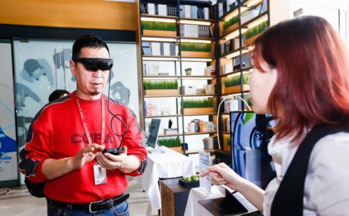 AR眼镜、共享酒窖……这些高科技产品让你大开眼