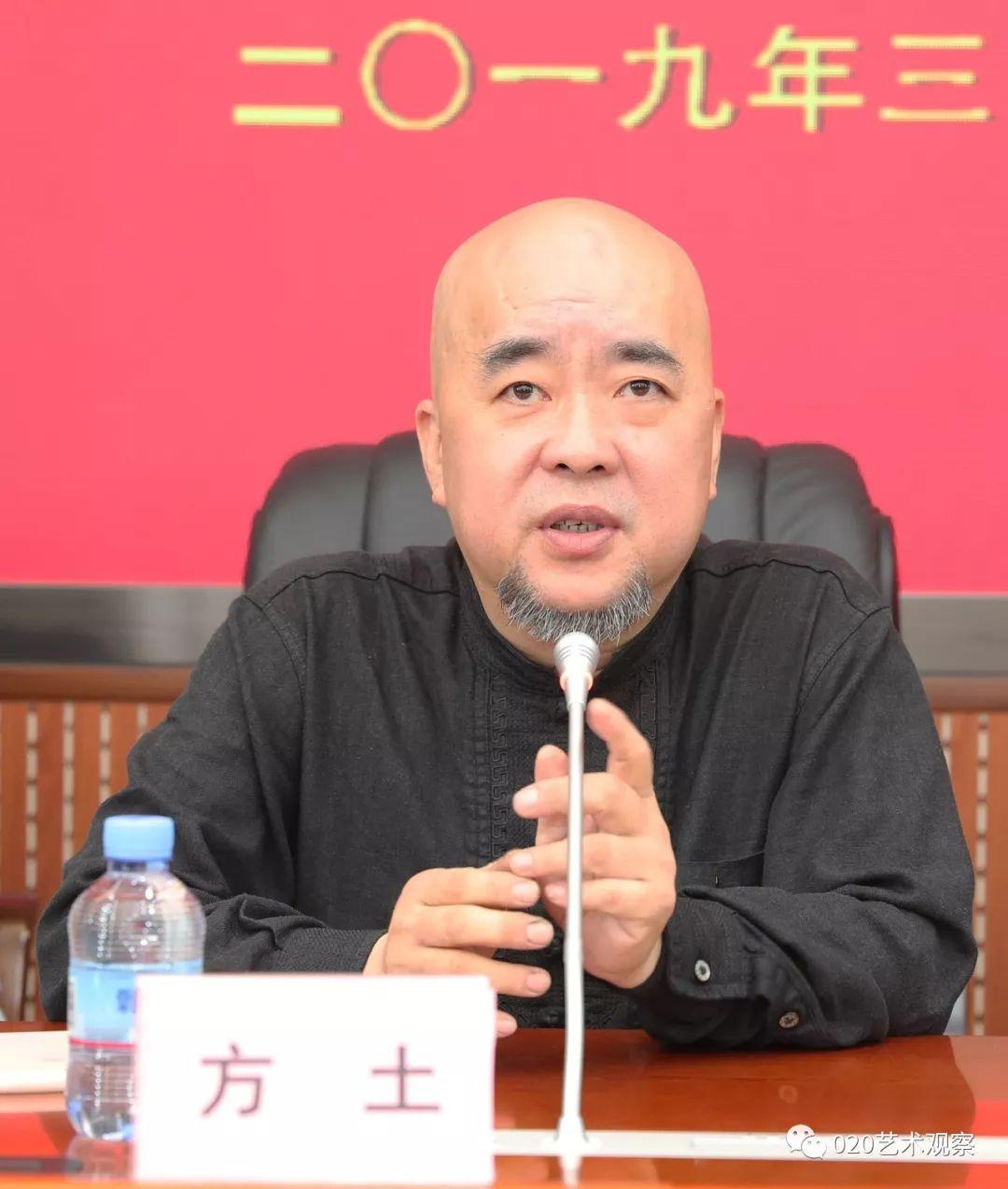 肇庆市中国画学会首届会员大会召开 莫肇生当选会长