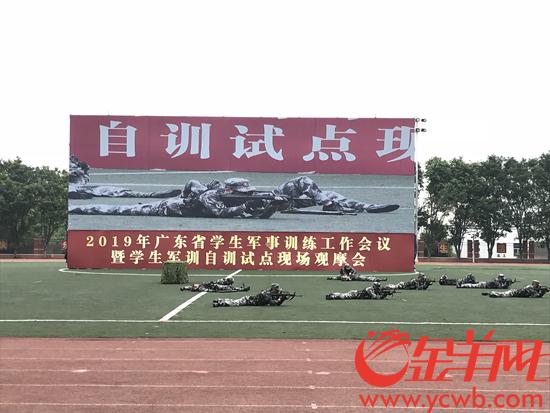 广东举办比年范围最大的学生军训工作会,一大