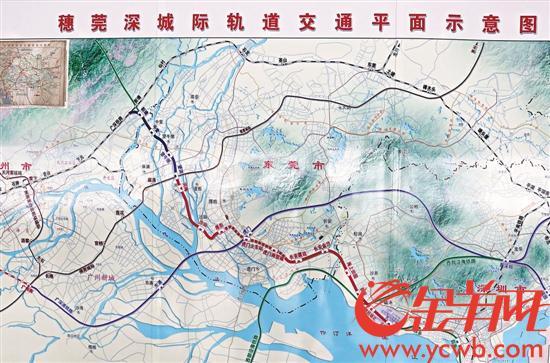 穗莞深城轨预计将于9月30日通车 东莞西站同步启动