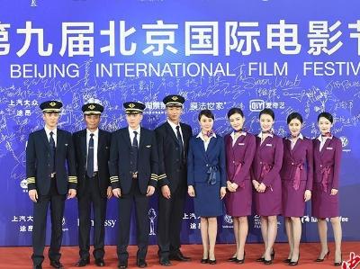 第九届北京国际电影节开幕 众星云集开幕式红毯