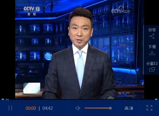 【在习近平新时代中国特色社会主义思想指引下