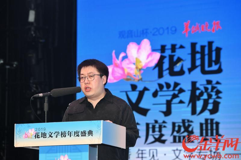 年度短片小説作家班宇演講。記者 湯銘明 攝