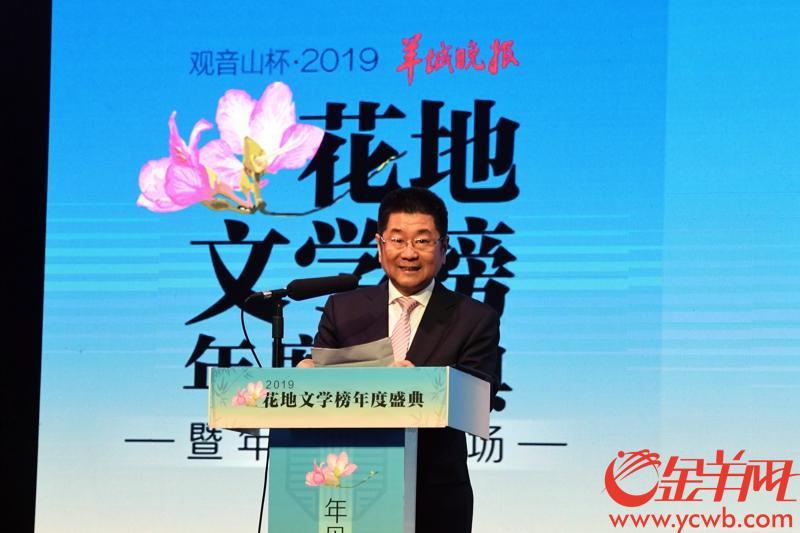 羊城晚報報業集團黨委書記、羊城晚報社社長劉海陵在致辭。記者 鄧勃 攝