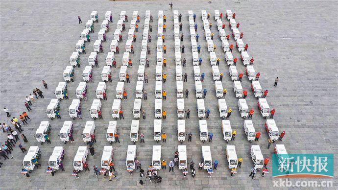广州快递三轮车将统一管理