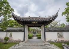 """世界园林巡礼——泰国曼谷的中式园林""""智乐园"""""""