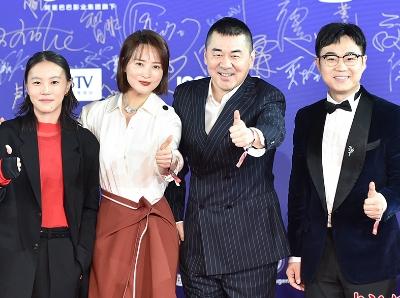 众星云集第九届北京国际电影节闭幕式红毯