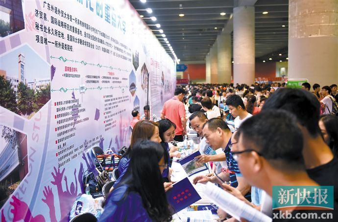 广东高考改革方案两年多数十次易稿 省考试院透露内幕