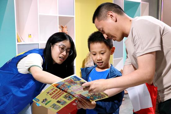 """""""童书之夜""""亲子故事会在广州上演,城市孩子"""