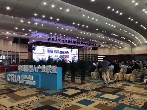 2019中国打磨抛光机器人发展论坛在东莞召开图片