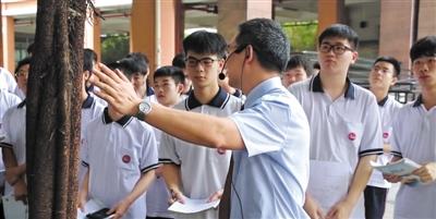 用发展的眼光做教育 协和各学科都围绕生态校园开设发展性课程