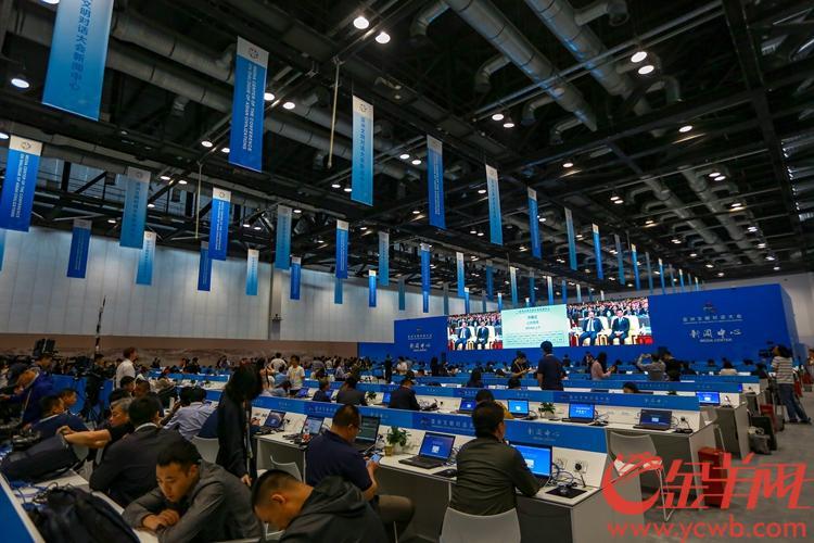 2019年5月15日,亚洲文明对话大会在北京国家会议中心举行开幕式。图为沙龙salon36_沙龙国际salon36_salon36.com客户端盛会。 沙龙国际网站记者 宋金峪 摄