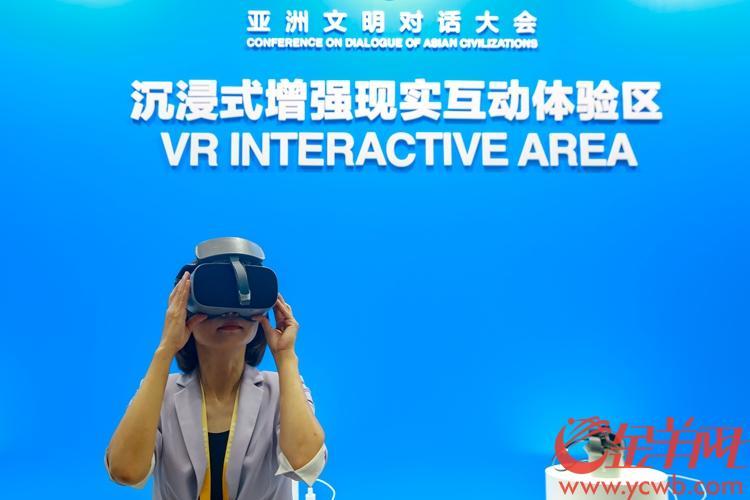 2019年5月15日,亚洲文明对话大会在北京国家会议中心举行开幕式。新闻中心设有多个互动体验区,图为VR互动体验区。 沙龙国际网站记者 宋金峪 摄