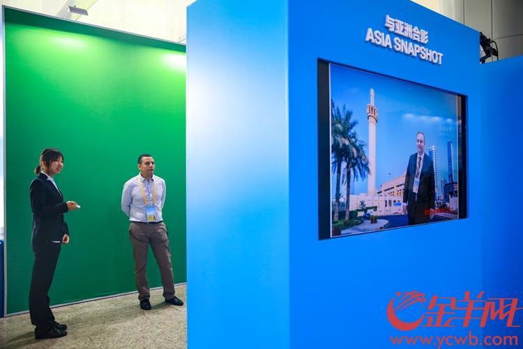 2019年5月15日,亚洲文明对话大会在北京国家会议中心举行开幕式。图为合影留念区。 沙龙国际网站记者 宋金峪 摄