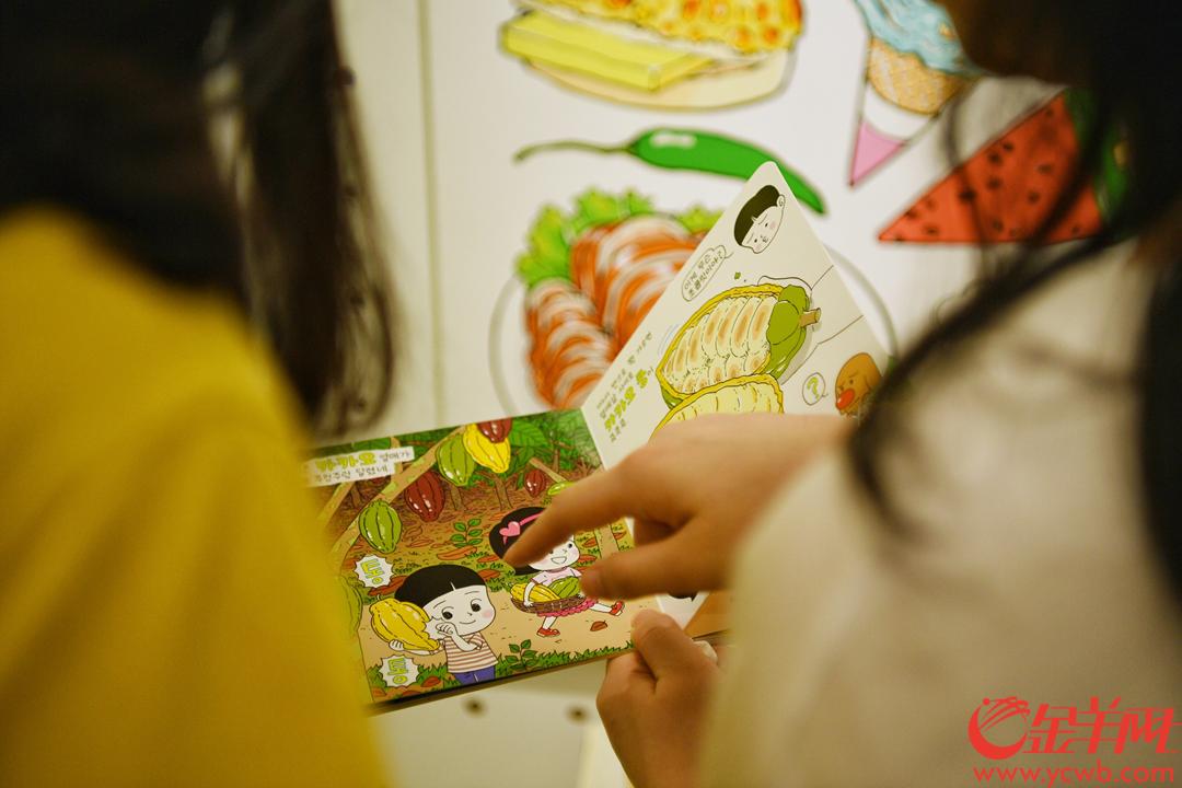亚洲美食节韩国主宾日开幕