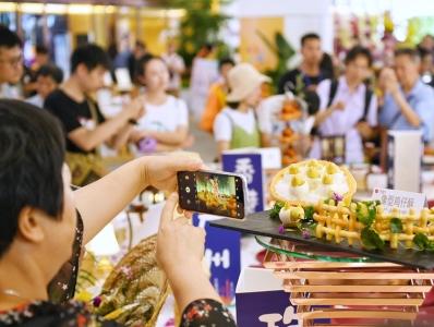 世界美食集锦开幕