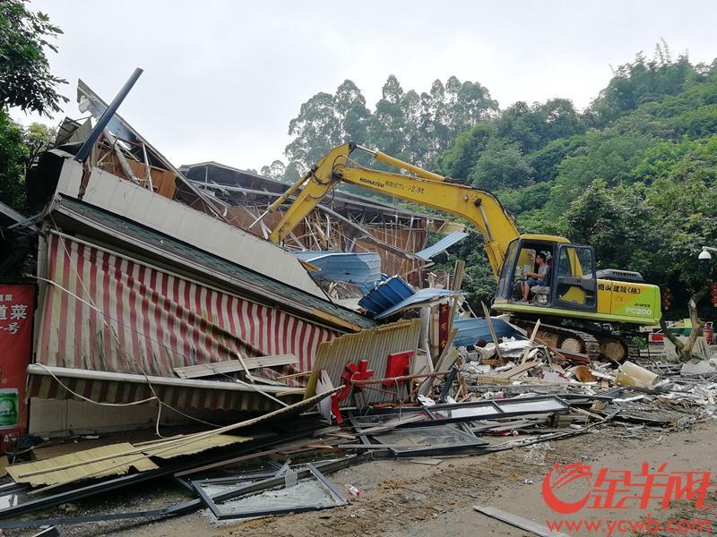 广州天河明泉山庄28栋违法建设被拆除