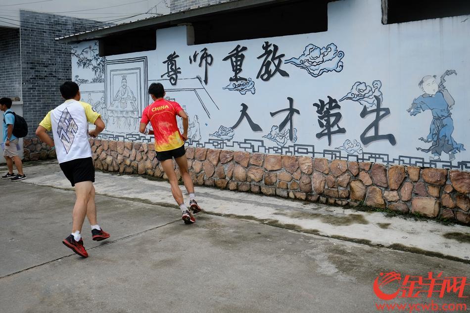 德庆金林水乡村道的壁画