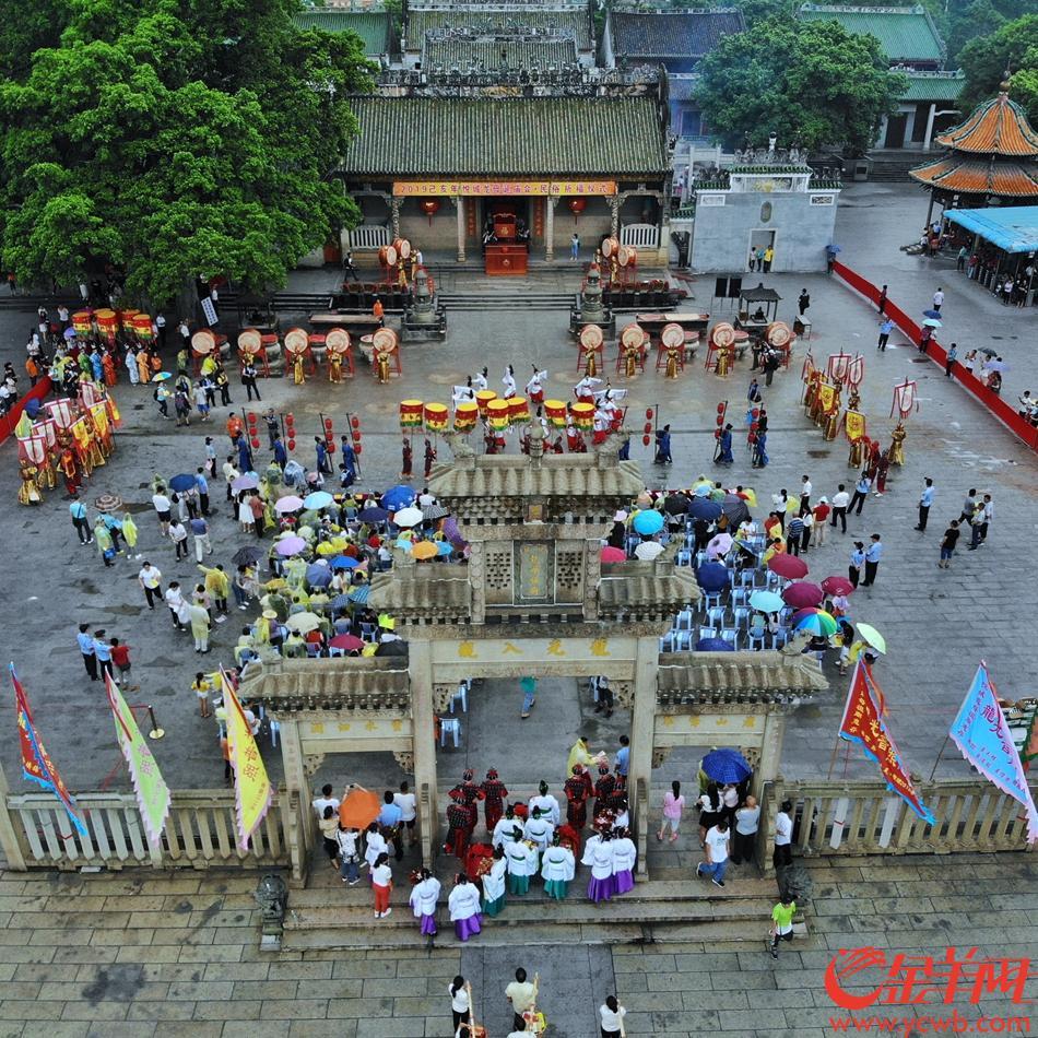 德庆悦城龙母祖庙举行祭祀大典,传统民俗活动精彩纷呈