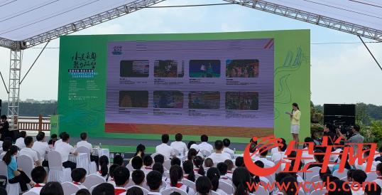一起做环保!广东省26家环保设施向公众开放