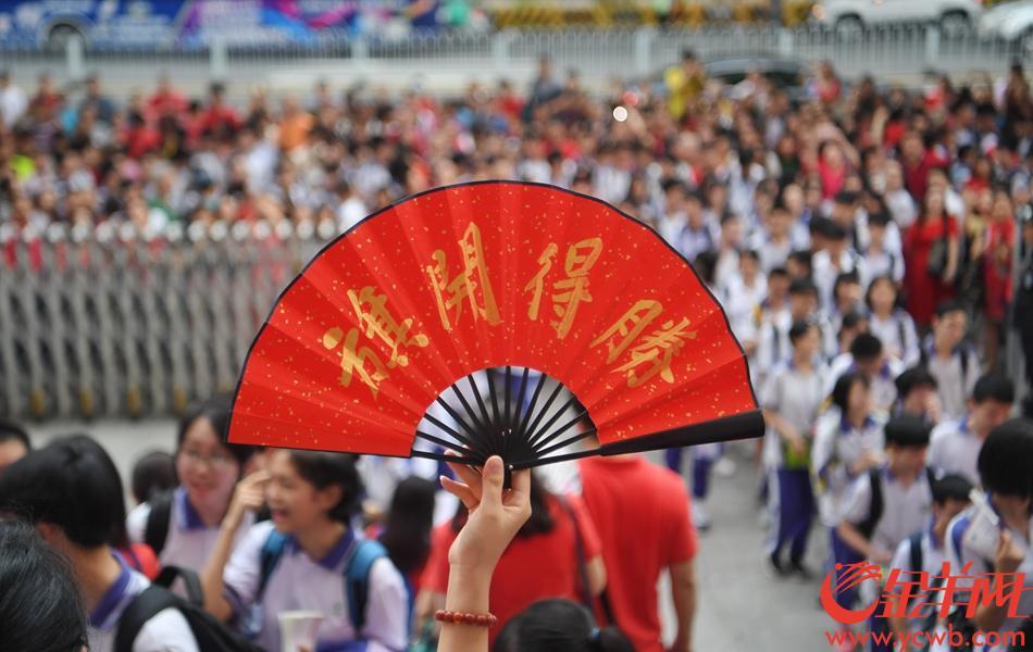 2019年6月7日高考首日,廣州十六中考點前,老師鼓勵學生,祝願他們旗開得勝。記者 湯銘明 攝