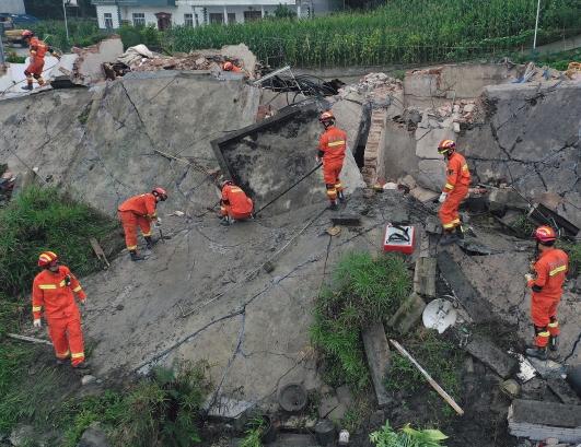 四川省宜宾市长宁县发生6.0级地震 救援物资陆续抵达灾区