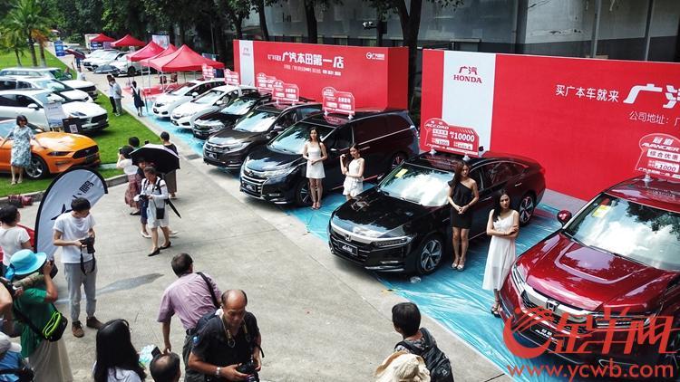 2019年6月20日,仲夏嘉年华活动在羊城创意产业园举行 金羊网记者 宋金峪 摄