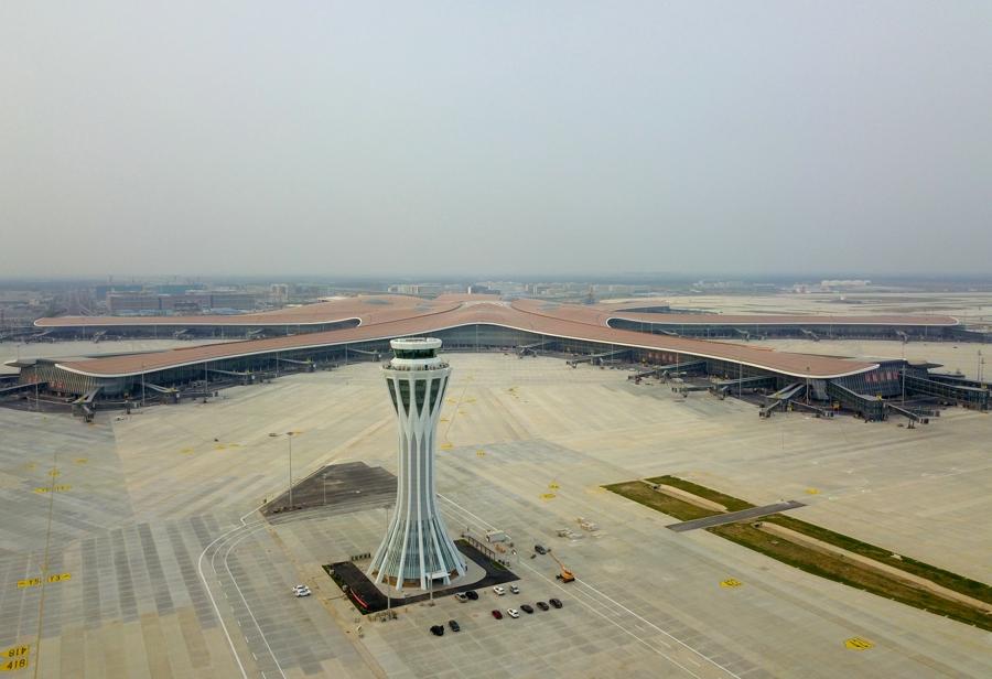 这是6月25日无人机拍摄的北京大兴国际机场西塔台。