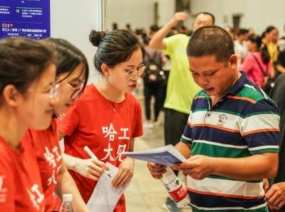 广西2019年普通高校招生咨询会在南宁举行
