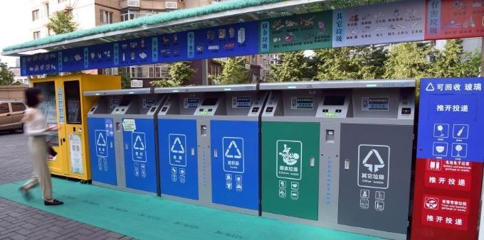 """北京一小区使用新型分类垃圾桶 能""""刷脸""""扔垃圾"""