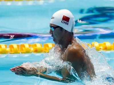 光州世锦赛:男子100米蛙泳半决赛 闫子贝打破亚洲纪录