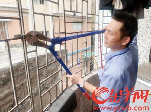 电脑广州白云区同和街开展出租屋消防安全整治 剪开城中村防盗网锁300多处