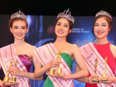 2019中华小姐环球大赛美洲赛区决出前三甲