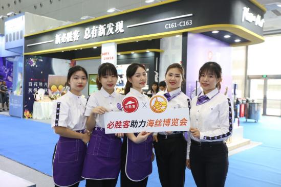千年商都迎盛事 肯德基必胜客助力广东海丝博览会