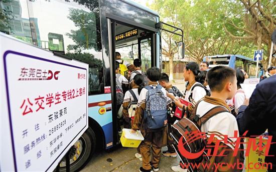 新学期东莞交通管制继续执行  处罚力度或加大