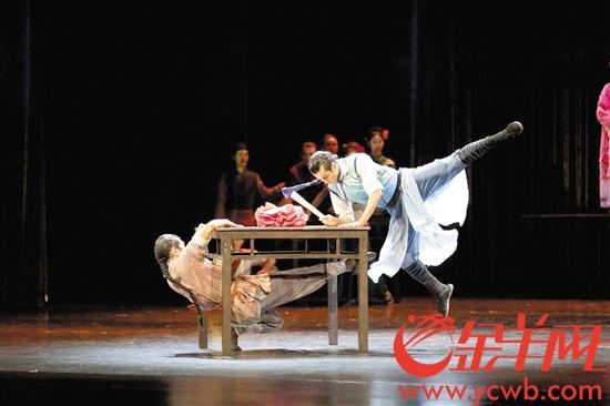 大型民族舞剧 《醒·狮》东莞上演