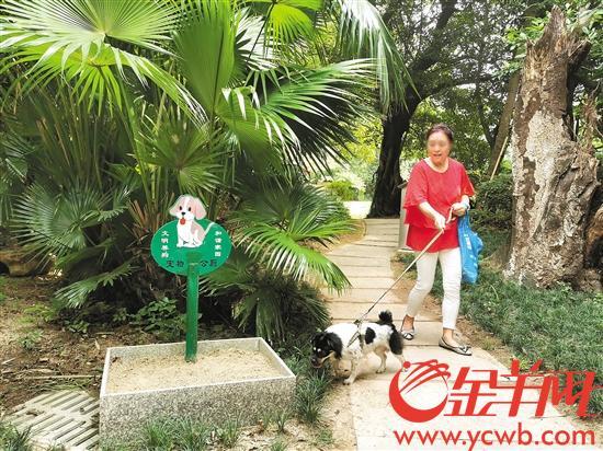 """深圳推广小区养犬""""十个一""""模式"""