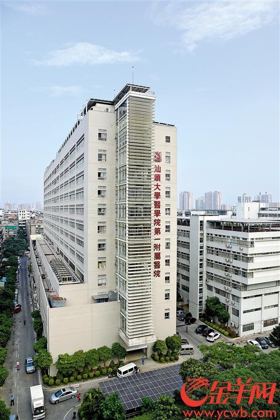 广东汕头逾20亿元打造区域医疗高地