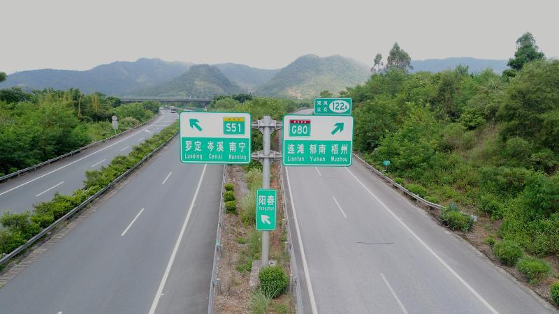 下周一至中秋前,这些地方前往广州走高速需绕行