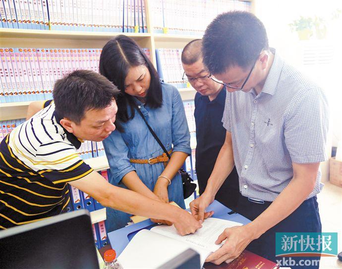 广东省河源市强化八项机制,全面落实脱贫攻坚问题整改