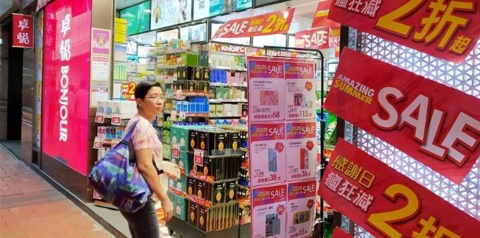 """香港:""""折扣""""之殇"""