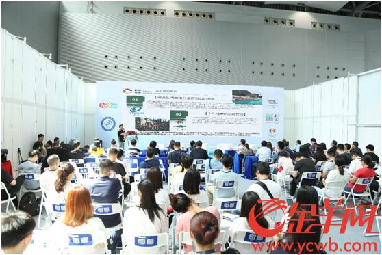 广东旅行社广深占一半 听大咖谈文旅产业如何发展