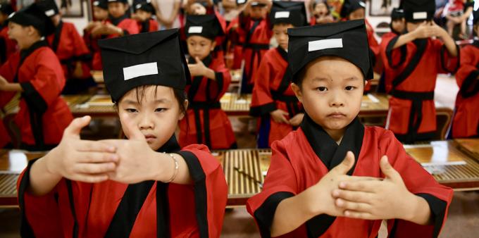 南漖小学2019年一年级新生开笔礼