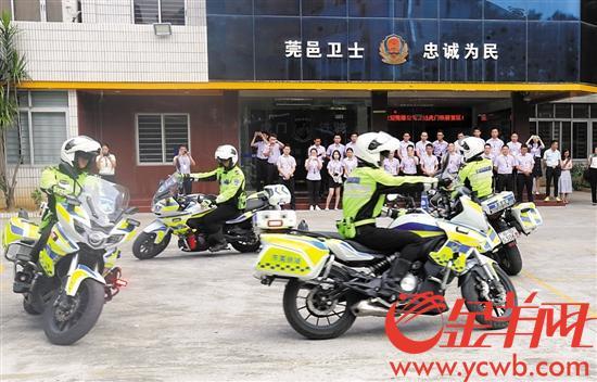 东莞一企业组织员工代表30多人走进虎门铁骑