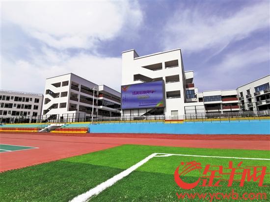 顺德4所新建学校投入使用 明年8所新建学校开工
