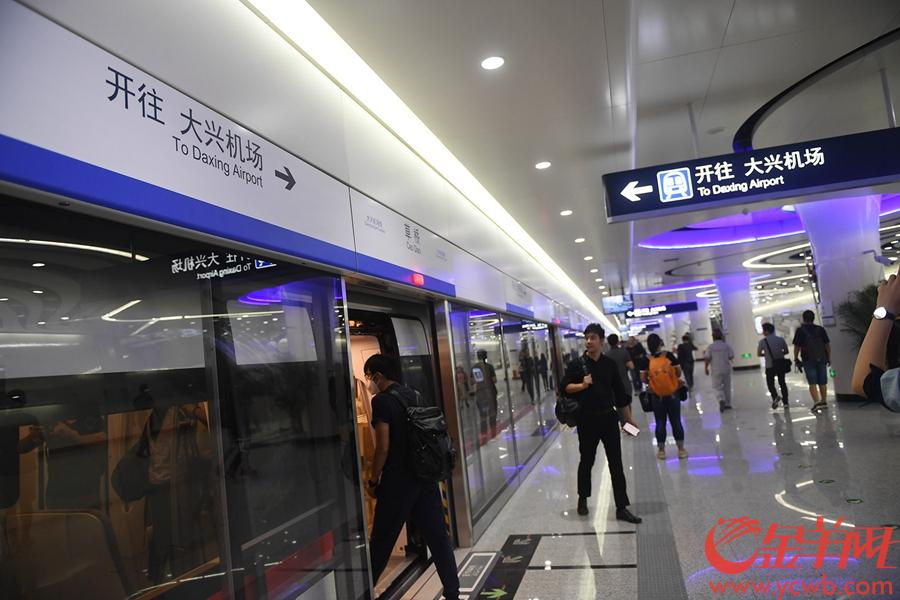 2019年9月4日,北京地铁大兴机场站 金羊网记者 林桂炎 摄